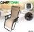 כיסא נוח משודרג עם 5 מצבים CAMPTOWN